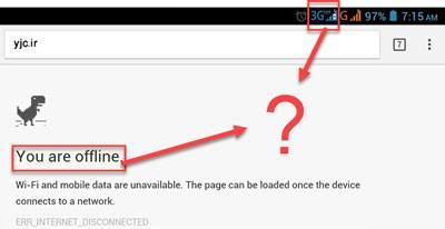 حل مشکل باز نشدن سایت ها در گوشی هوشمند