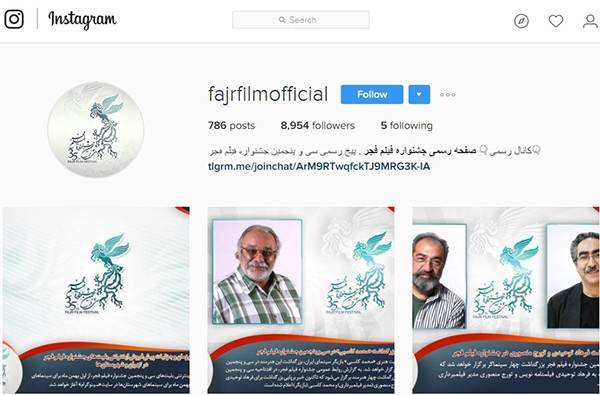از جشنواره سی و پنجم فیلم فجر چه خبر؟