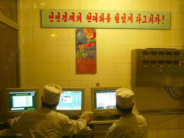 حقایق جالب درباره تکنولوژی در کشور کره شمالی
