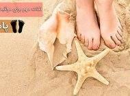توصیه های مراقبت از پاها در فصول سرد سال