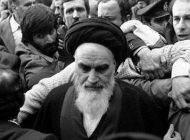 متن شعر انقلابی زیبای خمینی ای امام