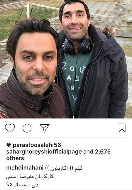 آخرین اخبار و تصاویر بازیگران و چهره ها