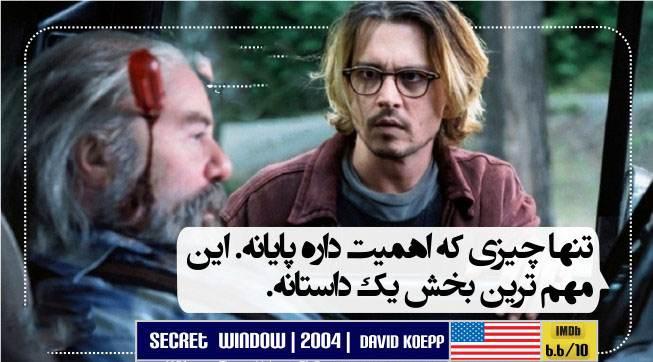دیالوگ های ماندگار تاریخ سینمای ایران و جهان
