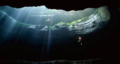 بزرگترین گسل جهان در اندونزی کشف شد