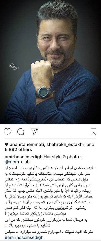 اخبار چهره ها و هنرمندان سرشناس ایران (189)