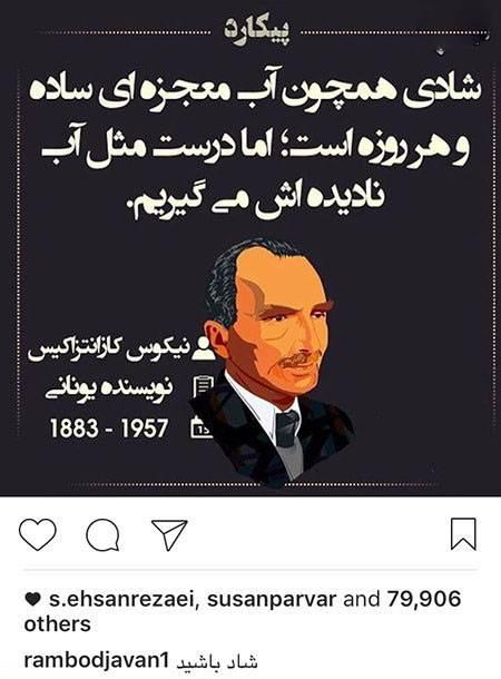 اخبار داغ بازیگران -هنرمندان -خوانندگان مشهور ایران (185)