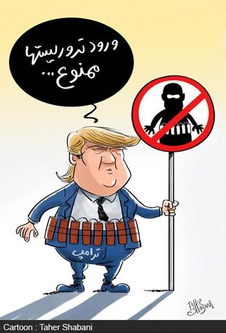 کاریکاتورهای جالب و دیدنی درباره دونالد ترامپ