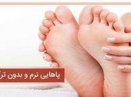 معرفی مواد معجزه کننده برای داشتن پاهای نرم و زیبا
