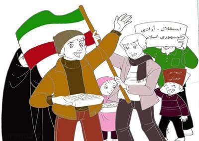 نقاشی های کودکانه به مناسب انقلاب اسلامی دهه فجر