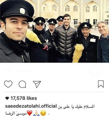 عکسهای خبری بازیگران و هنرمندان معروف ایرانی (197)