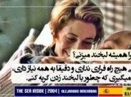 دیالوگ های زیبا و ماندگار فیلم های ایرانی و خارجی 2017