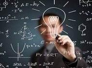 جالب ترین ویژگی ها برای داشتن هوش بالا