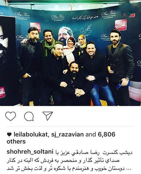 اخبار حاشیه بازیگران و هنرمندان معروف ایران (180)