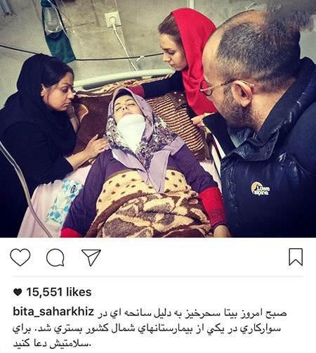 سوژه های خبری از بازیگران و هنرمندان مشهور ایران (187)