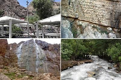 سفر به پیرغار مکان دیدنی و قدیمی در فارسان