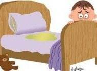 راه درمان قطعی شب ادراری کودکان