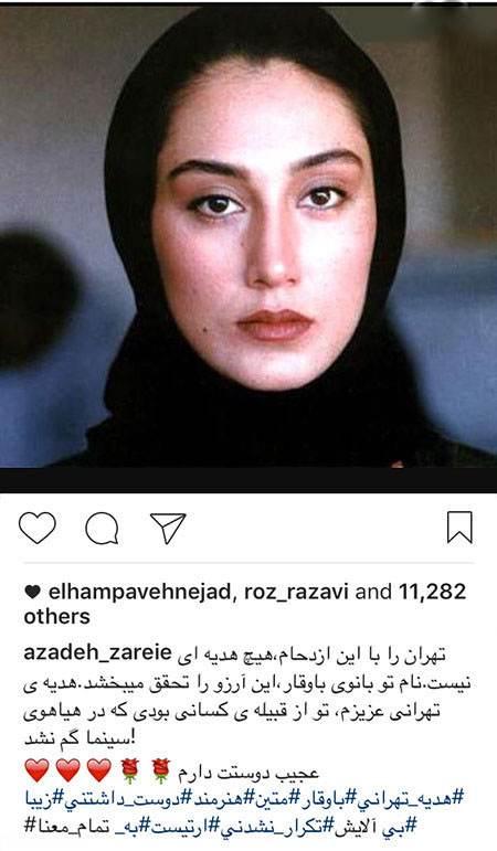 اخبار داغ چهره ها و هنرمندان جنجالی مشهور ایران (182)