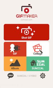 ترفند ساخت عکس های GIF در اندروید