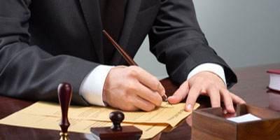 اشعار زیبا به مناسبت تبریک روز وکیل