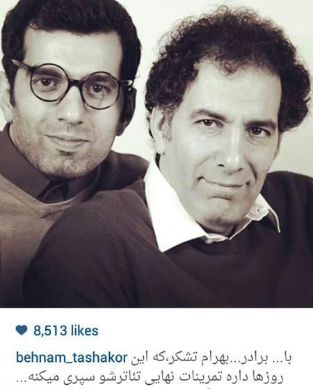 چهره های معروف شبکه های اجتماعی تیر 94