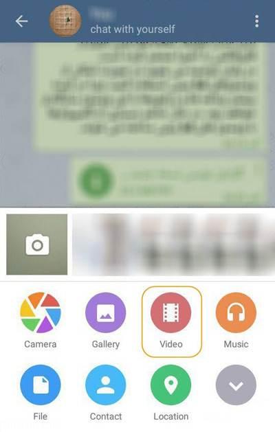 ترفند تبدیل ویدئو به گیف GIF در نرم افزار تلگرام