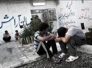 تراژدی تلخ ترک اعتیاد در ایران