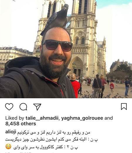 اخبار بازیگران و چهره های سرشناس ایرانی (216)