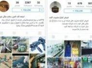 خرید و فروش مشروبات و اسلحه در اینستاگرام