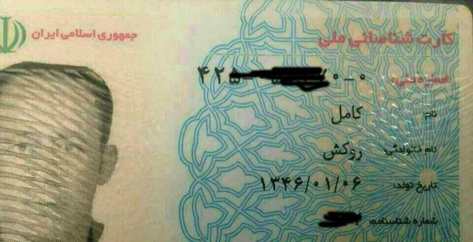 عکس های خنده دار سوژه های روز ایران و جهان (158)