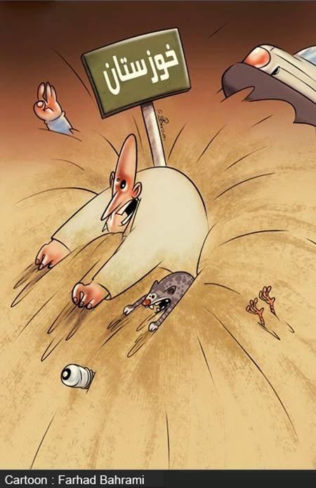 کاریکاتورهای دیدنی و بامعنی روز اسفند ماه