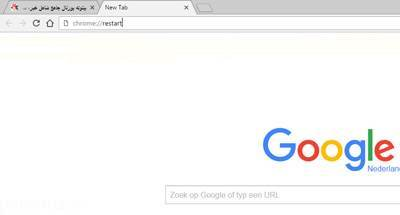 برطرف کردن حالت کند شدن مرورگر گوگل کروم