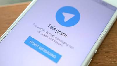 ارسال جیمیل با استفاده از ربات تلگرام
