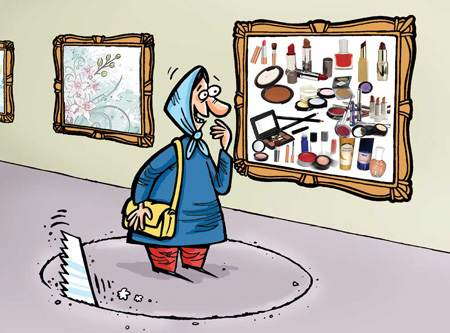 کاریکاتور با موضوعات جالب اجتماع