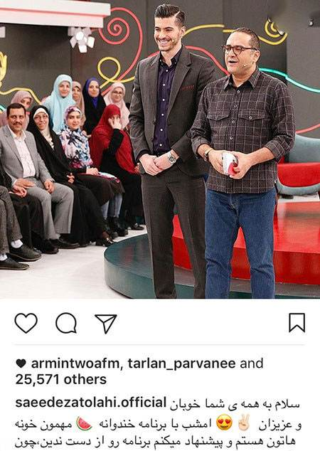تصاویر بازیگران و هنرمندان ایرانی در اینستاگرام (210)
