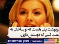 دیالوگ های ماندگار و برتر فیلم های ایرانی و خارجی