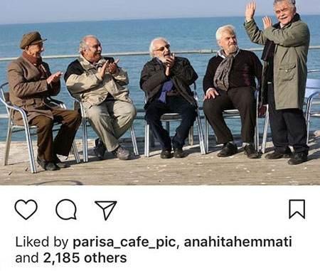 خبرهای داغ اینستاگرامی بازیگران و هنرمندان ایران (217)
