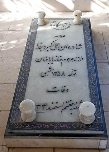 علی اکبر دهخدا مرد ادبیات و لغت ایران