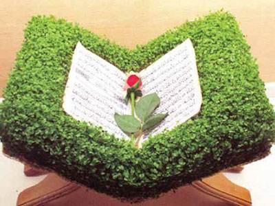 روش کاشت سبزه به شکل رحل قرآن کریم