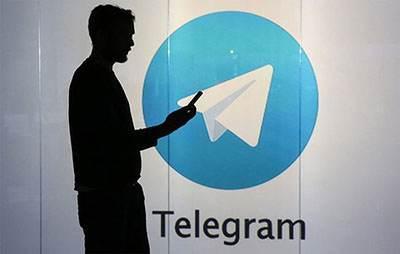آیا تبلیغات در تلگرام تاثیر گذار است؟
