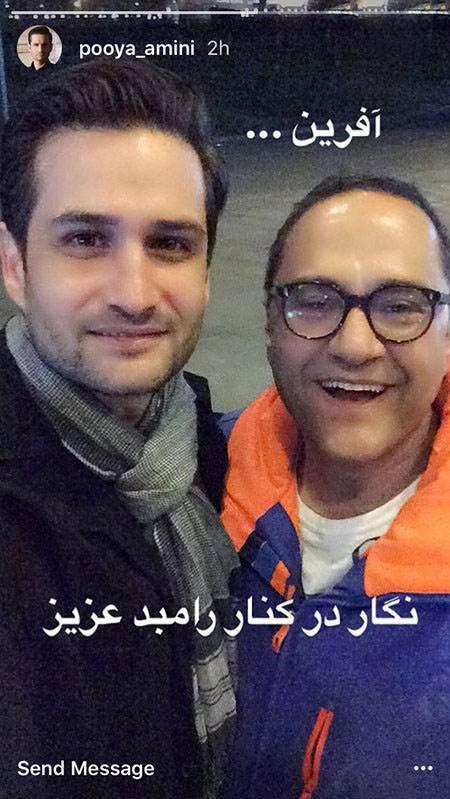 خبرهای داغ سلبریتی های محبوب ایرانی (204)