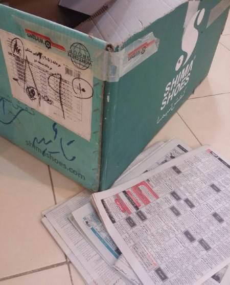 روش ساخت سبد با روزنامه در منزل