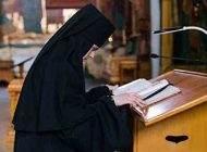 رسوایی باردار شدن 9 دختر راهبه از آفریقایی ها