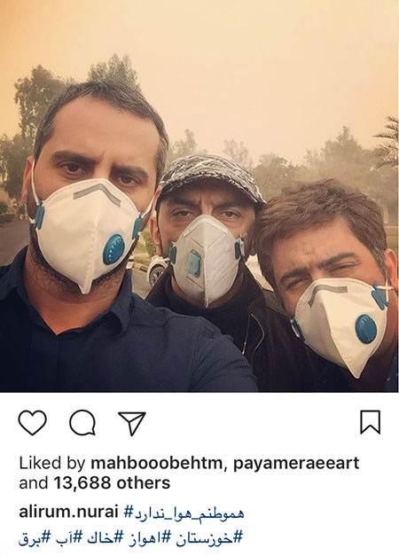 خبرهای جنجالی از بازیگران و افراد مشهور ایرانی (214)