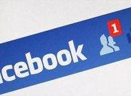 قابلیت جالب Discover People در فیسبوک
