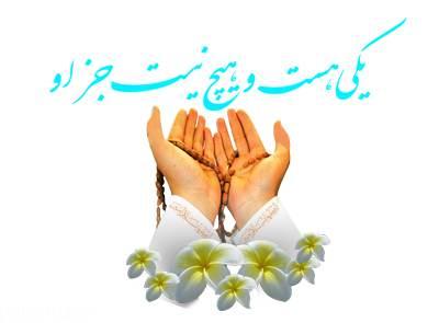 ثواب و فضیلت های نماز مستحب غفیله
