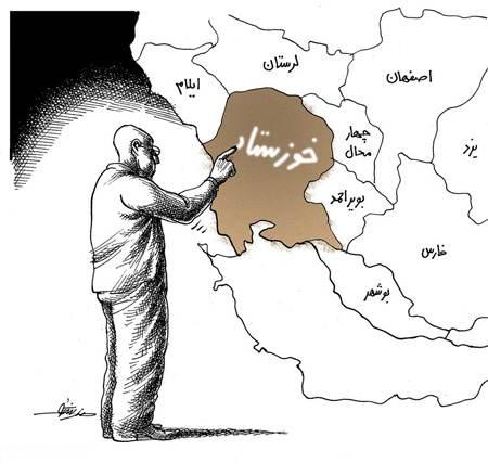 کاریکاتور جدید درباره آلودگی هوای شهر اهواز