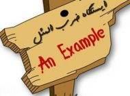 ضرب المثل های زیبا و بامعنی انگلیسی با ترجمه