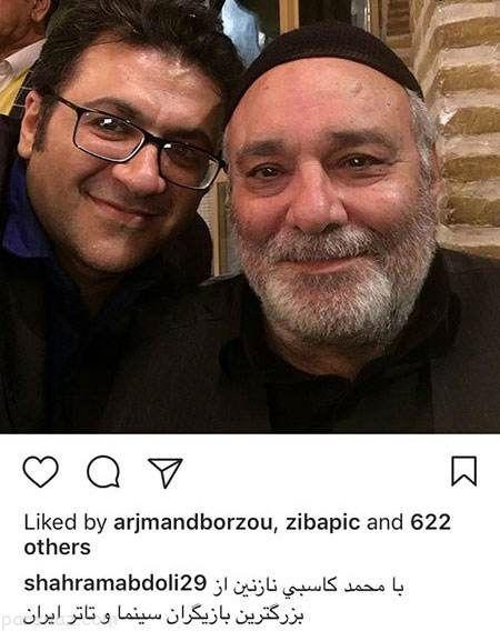 اخبار داغ بازیگران و هنرمندان قبل از عید نوروز (231)