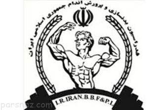 قهرمان پرورش اندام ایران با چاقو کشته شد