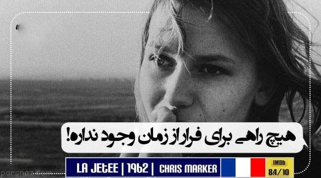 دیالوگ های زیبا و خواندنی تاریخ سینما تصویری